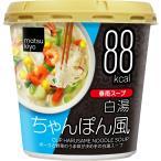 ひかり味噌 matsukiyo カップ春雨スープ ちゃんぽん風 26.2g