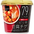 ひかり味噌 matsukiyo カップ春雨スープ 豆腐チゲ 25.5g