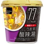ひかり味噌 MKG カップ春雨スープ 酸辣湯 24g