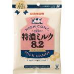 ユーハ味覚糖 特濃ミルク8.2 88g