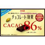 明治 チョコレート 画像
