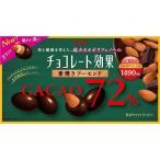 明治 チョコレート効果カカオ72% アーモンド 81g