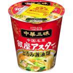 明星食品 明星 中華三昧タテ型 銀座アスター監修 とろみ醤油麺 63g