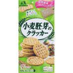森永製菓 小麦胚芽のクラッカー 64枚