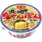 ヤマダイ 凄麺 長崎ちゃんぽん 97G