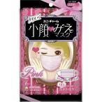 小顔にみえマスク ピンク 小さめ(7枚入)