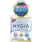 ライオン トップ HYGIA 450g