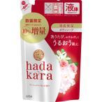 ハダカラ ボディソープ フローラルブーケの香り 詰替 10 増量品 396mL