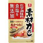 理研ビタミン 素材力(R)本かつおだしお徳用 14P