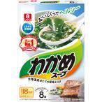 理研ビタミン わかめスープ 6.4g×8袋