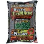 アイリスオーヤマ ゴールデン粒状シリーズ 古くなった土の再生材 10L