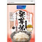 ファンケル 発芽米ふっくら白米仕立て 950g