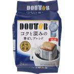 ドトールコーヒー ドトール ドリップパック深煎りブレンド 7g×8