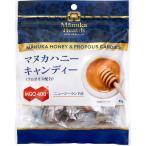 富永貿易 マヌカハニー&プロポリスキャンディー 80g