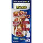 【第2類医薬品】東光クリエート ラクールID1%液 100ml