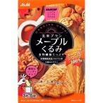 アサヒグループ食品株式会社 バランスアップ 玄米ブラン メープルくるみ 3枚×5袋