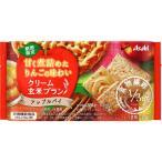 アサヒグループ食品株式会社 クリーム玄米ブラン アップルパイ 2枚X2袋