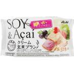 マツモトキヨシ Yahoo!店で買える「アサヒグループ食品株式会社 クリーム玄米ブラン 豆乳アサイーベリー 2枚X2袋」の画像です。価格は120円になります。