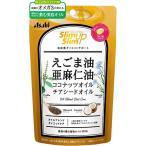 アサヒグループ食品株式会社 スリムアップスリム 4種の植物オイルカプセル 90粒