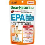ディアナチュラスタイル EPA DHA ナットウキナーゼ 60日分 240粒