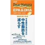 ディアナチュラゴールド EPA DHA 60日 360粒