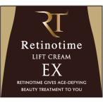 ナリス化粧品 レチノタイム リフトクリーム EX 30g