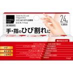 【第3類医薬品】matsukiyo ヒビオノフェα 24g
