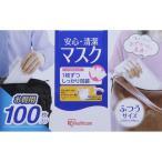アイリスオーヤマ 安心清潔マスク H-PK-AS100M 100枚