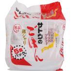 佐藤食品工業 銀シャリ 200g×5