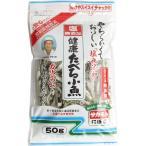 サカモト サカモト 塩無添加 健康食べる小魚 50g 50g