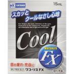 【第2類医薬品】滋賀県製薬 ワコーリス FX 15ML