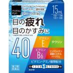 【第3類医薬品】滋賀県製薬 matsukiyo ワコーリス40 15ML