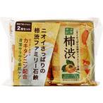 ペリカン石鹸 ファミリー柿渋石鹸 80g×2
