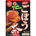 山本漢方製薬 ごぼう茶100% 28H