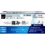 【指定第2類医薬品】奥田製薬 matsukiyo ディパシオIPa 100錠