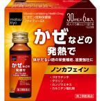 【第2類医薬品】matsukiyo ファイティーEX 30ml×6本