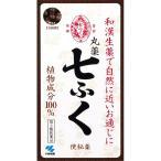 【第2類医薬品】小林製薬 丸薬七ふく 1500粒