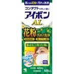 【第3類医薬品】小林製薬 アイボンAL 500ml
