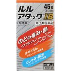 【指定第2類医薬品】第一三共ヘルスケア ルルアタックIB 45錠