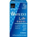 matsukiyo エバレッシュホワイトEX II 180錠【第3類医薬品】
