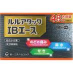 ルルアタック IBエース 48錠【指定第2類医薬品】