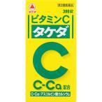 【第3類医薬品】武田薬品工業 ビタミンC「タケダ」 300錠