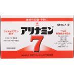 武田薬品工業 アリナミン7 100ml×10B(医薬部外品)