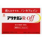 武田薬品工業 アリナミンRオフ 50ml×10本(医薬部外品)