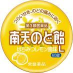 【第3類医薬品】常盤薬品工業 南天のど飴L はちみつレモン風味 60錠