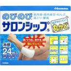【第3類医薬品】久光製薬 のびのび サロンシップ s 24枚