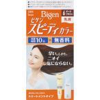ホーユー ビゲン スピーディカラー 乳液 6 ダークブラウン 40G+60ML(医薬部外品)