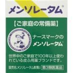 【第3類医薬品】ロート製薬 メンソレータム軟膏c 35g