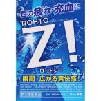 ロート製薬 ロートジーB 12mL 【第二類医薬品】