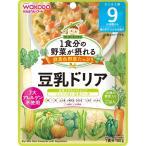 1食分の野菜が摂れるグーグーキッチン 豆乳ドリア 100g